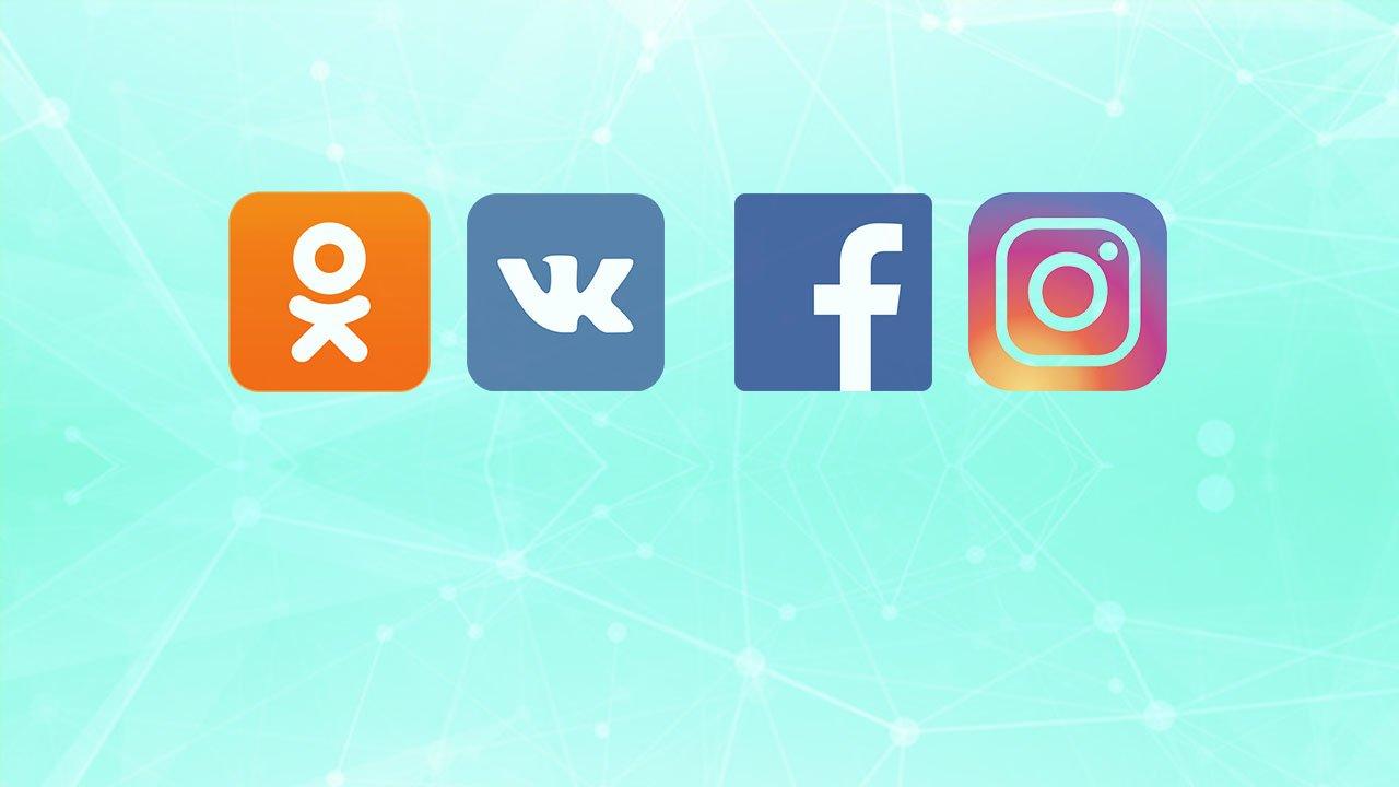 Приглашаем Вас присоединяйтесь в наши группы в социальных сетях
