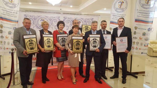 «Алтайский замок» получил сертификат качества от Ростуризма