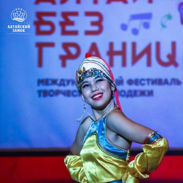 """Подошел к концу фестиваль """"Алтай. Без границ""""."""