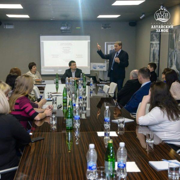 Конференция «Новаторские решения для здорового отдыха».