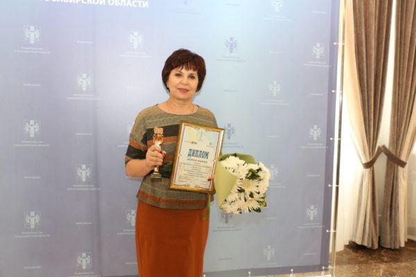 Межрегиональный конкурс «Директор года Сибири. Предприятие года Сибири»