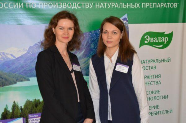 «Алтайский замок» принял участников конференции «Эвалар»