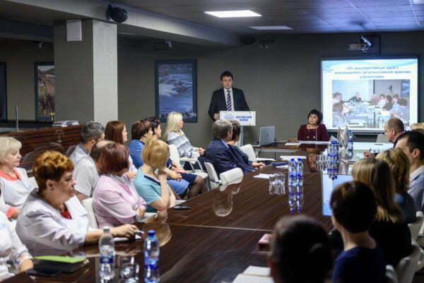 Научно-практическая конференция в санатории «Алтайский замок»