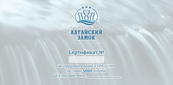 Сертификаты на SPA